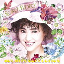 SEIKO STORY~80's HITS COLLECTION~/CD/MHCL-20128