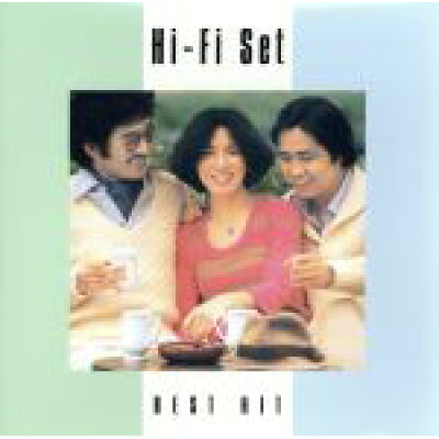 CD Hi-Fi Set ハイ・ファイ・セット BEST HIT DQCL-2105 1189226