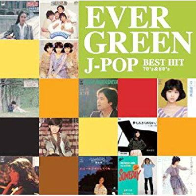 CD EVER GREEN エバーグリーン J-POP BEST HIT 70's & 80's DQCL-2111 1189232