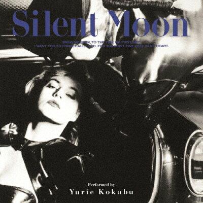 Silent Moon +1/CD/MHCL-30222