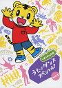 しまじろうのわお!うた・ダンススペシャルVol.4/DVD/MHBW-438