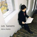 内藤晃 p Les Saisons CD