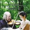 フランツ・シューベルト:ヴァイオリンとピアノのためのソナチネ全3曲&ソナタ/CD/HERB-017