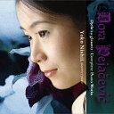 ドラ・ペヤチェヴィッチ ピアノ作品全集/CD/HERB-023