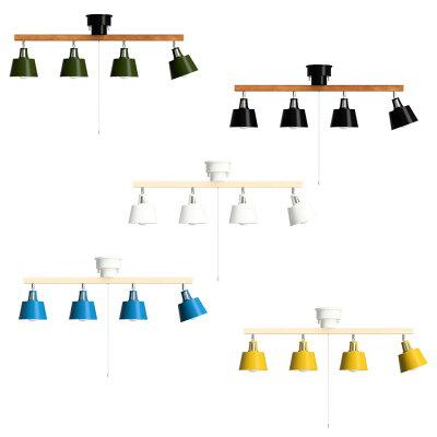シーリングライト 4灯 天井照明 BELLME(ベルミー) スポットライト