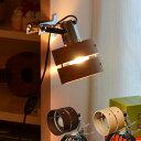 (照明 おしゃれ) CLARTE+ クリップライト クラルテプラス CC-SPOT-C クロム