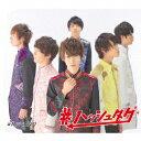 #ハッシュタグ(初回生産限定/伊藤海都ver.)/CDシングル(12cm)/XNFJ-70002
