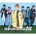 始まりのホイッスル(初回生産限定盤/吉田尚貴ver.)/CDシングル(12cm)/XNFJ-70010