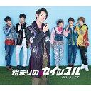 始まりのホイッスル(初回生産限定盤/山内智貴ver.)/CDシングル(12cm)/XNFJ-70013