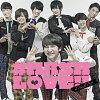 #HASH LOVE!!(阿部哲也ver.)/CD/XNFJ-77004