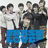#HASH LOVE!!(都築雄哉ver.)/CD/XNFJ-77007