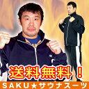 SAKU サウナスーツ Sサイズ - peaches brand