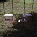 涙のあと/CD/ENOM-002
