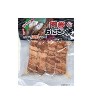 宮崎エヌフーズ 肉巻きおにぎり棒 50gX4