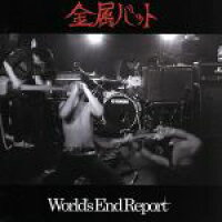 World's End Report/CD/RBKB-001