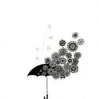 雨の外/CD/GNPR-1150