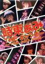 ライブ'07春~ぁみコレ ポッシコレ~ 時東ぁみ With ポッシボー