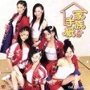家族への手紙 初回生産限定盤 DVD付 Maxi Single /ポッシボー