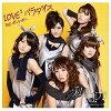 ポニーキャニオン THE ポッシボー/私の魅力/LOVE2パラダイス 初回生産限定盤B