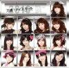 ポニーキャニオン NICE GIRLプロジェクト!/万歳!ナイスガール2010