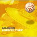 AGRICULTURE/CD/LRRG-0002