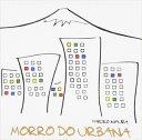 MORRO DO URBANA/CD/LRKM-1017