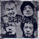 東京ボイコット/CD/CAAC-1009