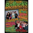 Bollocks TV Vol.4/DVD/BTV-004