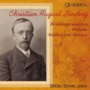 シンディング:ピアノ作品集Vol..1/CD/QR-09003