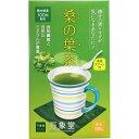 万象堂 桑の葉茶 粉末 100g