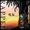 Rappel~想起~/CD/TRUS-009