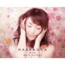 HARERUYA/CD/TRUS-011