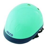 日本製 niccoキッズヘルメット パステルライン スカイブルー ブルー/ネイビー KH001BL 011 クミカ工業 頭周49-54cm