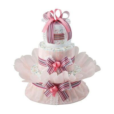 アニバーサリー おむつdeケーキ 2段 ピンクレインボー