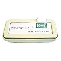 ムシキャパ用捕虫紙 S-7型 5個入り