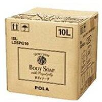 POLA  業務用シャワーブレイク  ボディソープ 10L/箱