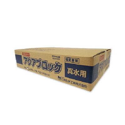 アクアブロック nd-20 水用  り 緊急時・災害時に土の要らない吸水土嚢袋