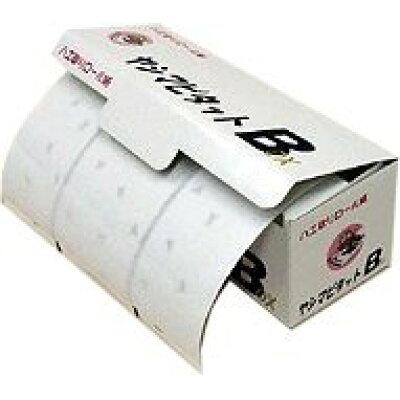 置いておくだけ簡単ハエ退治 大型ロール式ハエ取り紙 ヤシマピタットBOX