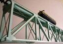 00519 上路式トラス橋梁 塗装済特製完製品 緑 Nゲージ フローベルデ