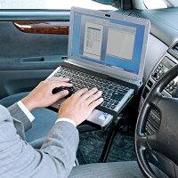 イーサプライ 車載用 ノートPC スタンド CAR LAPTOP HOLDER EEA-CLH-100N