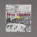 イン・パリ/CD/YZSO-10062