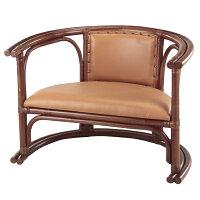 籐 ラタンチェア 肘掛け座椅子 高さ27cm