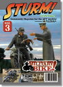sturm! シュトゥルム! vol .s odels st-003