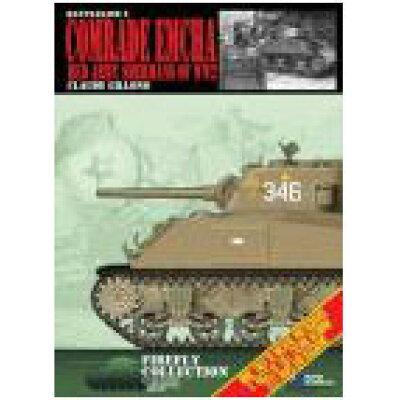 Comrade Emcha WWIIの赤軍のシャーマン戦車 書籍 オリバーパブリッシング