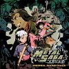 メタルサーガ~荒野の方舟~ オリジナル・サウンドトラック/CD/BSPE-1056
