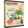 玉崎弘志剪定シリーズ第二弾!花をつける樹木で庭木として植えられるほとんどの樹種の剪定をマスターします。『玉崎弘志の剪定教室 花木編』