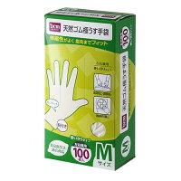天然ゴム 極うす 手袋 HI06T81 M 100枚入 M