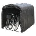 DCM サイクルハウス 3台用