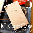 Hacoa ハコア IC-PassCase Square - M メープル H315-M