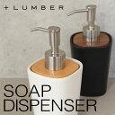 ソープディスペンサー SOAP DISPENSER